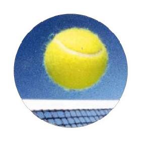 C181 Product Image