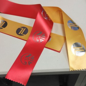 Engraving Gallery Foiled Ribbon - Trophy Land