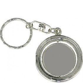 Key Rings KS2 - Trophy Land