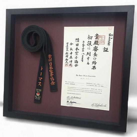 Framed Karate Belt - Trophy Land