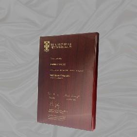 Appreciation Plaques TLPLQ12-WG3 - Trophy Land