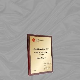 Appreciation Plaques TLPLQ5-WG2 - Trophy Land